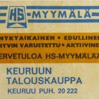 HS-myymälä Keuruun talouskaupan tulitikkuetiketti