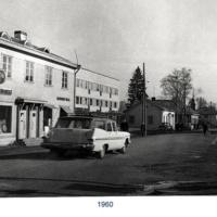 Keuruuntietä vuonna 1960